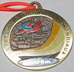 Медаль за 200км