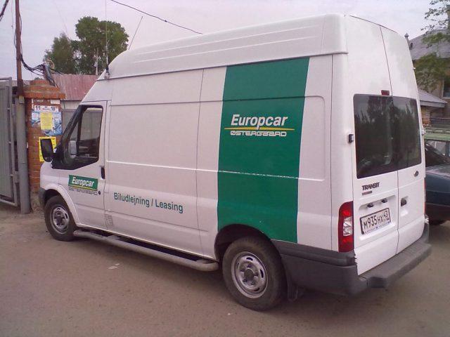 Europcar базируется в Чепецке!