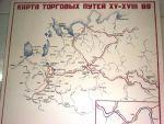 Карта_торг_путей