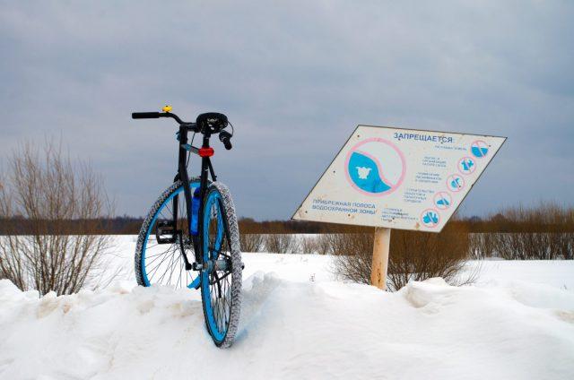 Стоянка велосипедов запрещена...  :) :) :)
